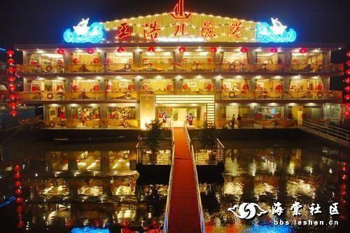[原创]2013年春节聚会吃鱼的好地方 ―― 乐山王浩儿渔港