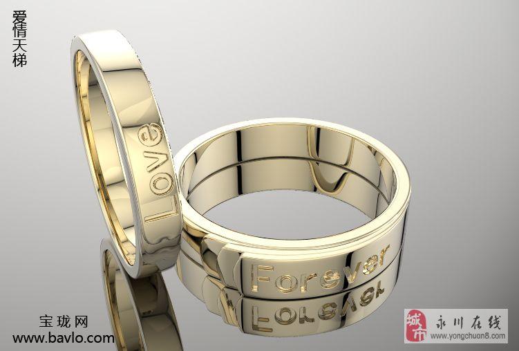 [原创]宝珑珠宝 3D定制  爱情天梯 情侣对戒