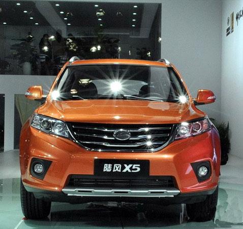 陆风全新SUV车型X5