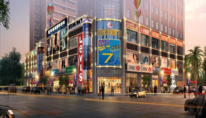 文:听说麻城客好满购物广场开发商老板携款潜