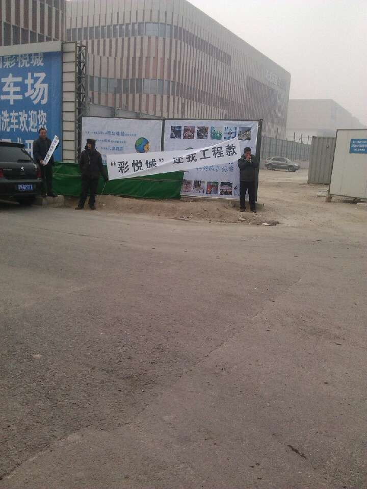 河西彩悦城出现农民工要账,随身拍摄,主持公道!