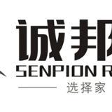 [原创]【新诚邦・新形象・新模式・心服务】贺时代茗湖店开业!