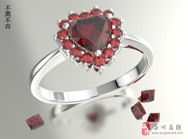 [原创]在宝珑钻戒网站,定制结婚钻戒