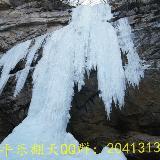 红草河穿抱龙峪,赏冰瀑奇观
