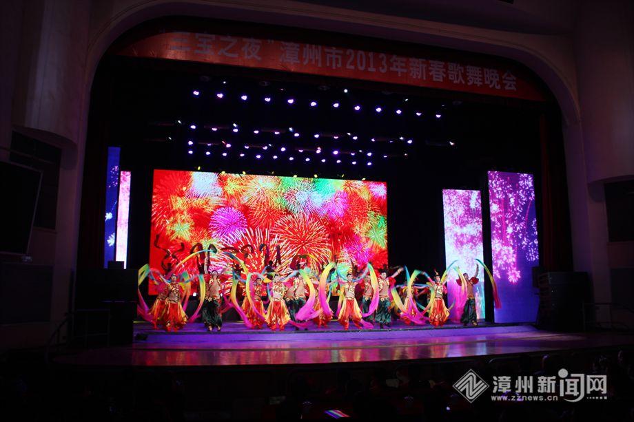 [推荐][分享][公告]中国歌剧舞剧院《四季情韵》晚会在漳州上演