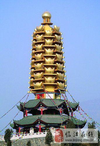 """雷倒众生的""""元宝塔"""" 入选2012中国十大丑陋建筑"""