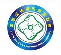 防范传销组织,维持社会长治久安,汉寿在线倡仪书!