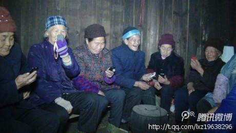 澳门新葡京官网县时髦手机老太婆