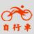 自行车协会