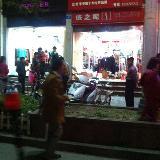 【网友爆料】安溪一对夫妻,因吵架把自己的店砸了!