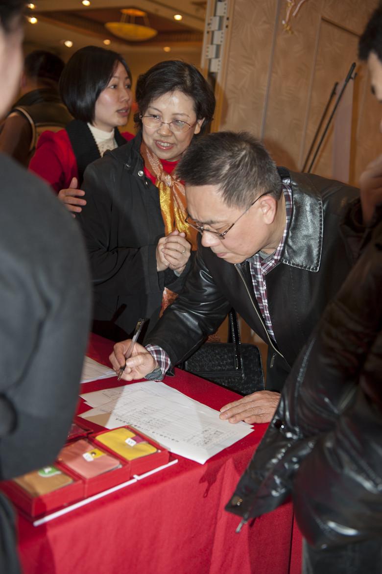 琼海人在珠三角2013年会 宴会部分图片[贴图]