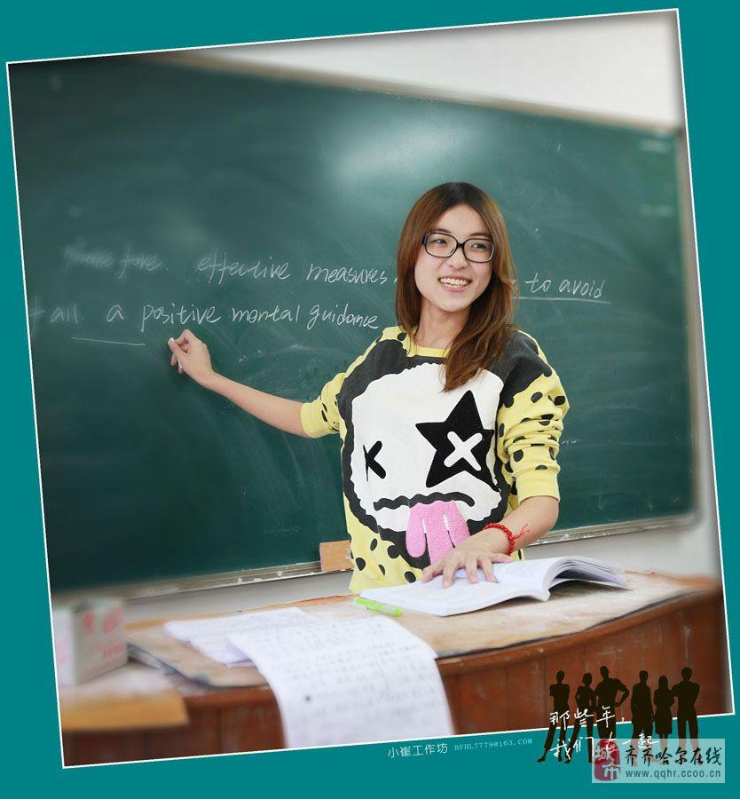 男同学弄性感老师动态�_那些年—美女老师+女孩+cs图片