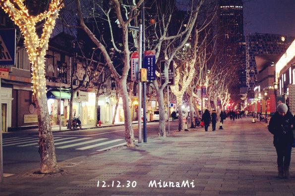新天地 冬夜