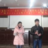 涡阳三中&shy&shy&shy&shy&shy理念・领航2013校园文化节