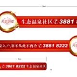 [原��]�友必看省�X妙招――-免�M送1200元油卡