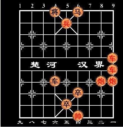 [分享]一局象棋残局,怎么解?