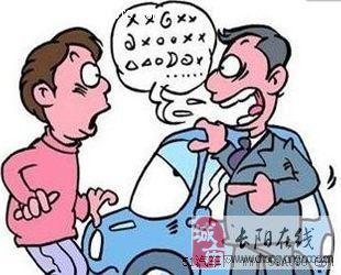 卖车技巧 破解二手车贩常用招数