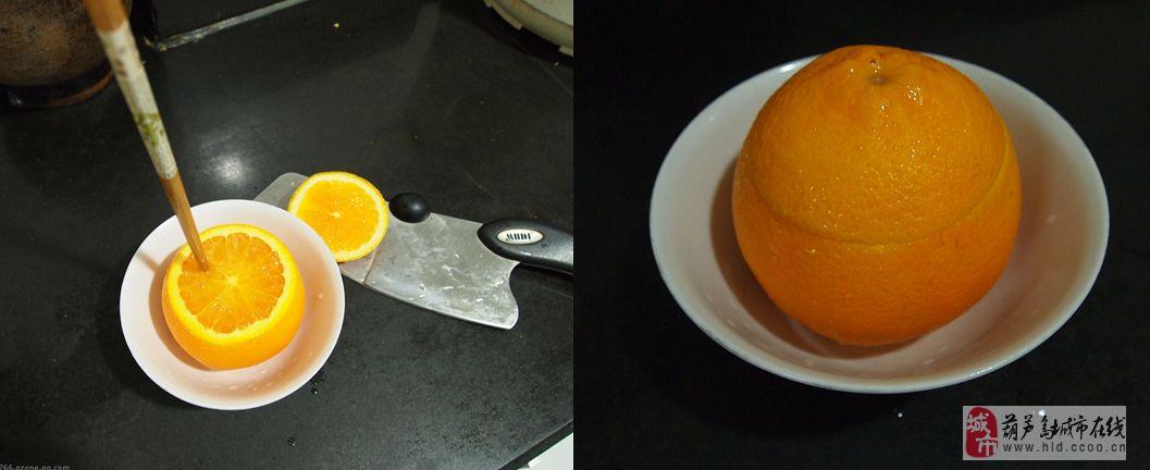 最好止咳方法-盐蒸橙子