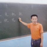 2012年12月段玉���x�樾虏炭h教�w局��法教育研究��秘���L