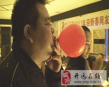 澳门太阳城注册网站2013年迎新春网友聚会精彩片段(下)