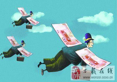 美国国务卿希拉里:20年后中国将成为全球最穷