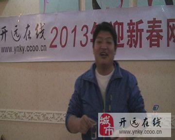 澳门太阳城注册网站2013年迎新春网友聚会精彩片段(上)