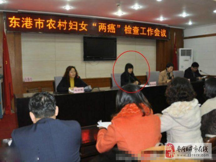 80后美女副市长董海涛靓丽婚纱照-枣庄论坛-手机枣庄
