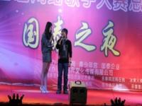 永春网络歌手总决赛