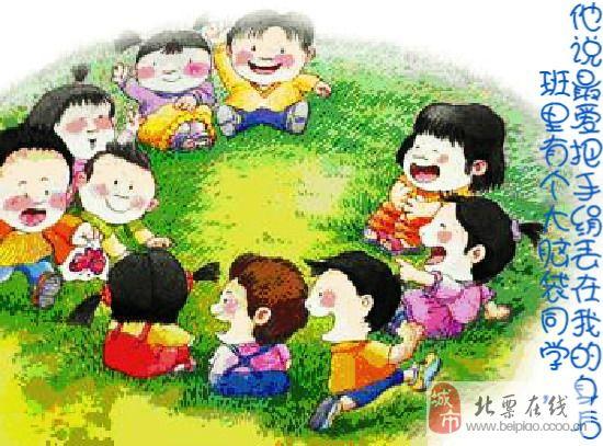 动漫 卡通 漫画 头像 游戏截图 550_407图片