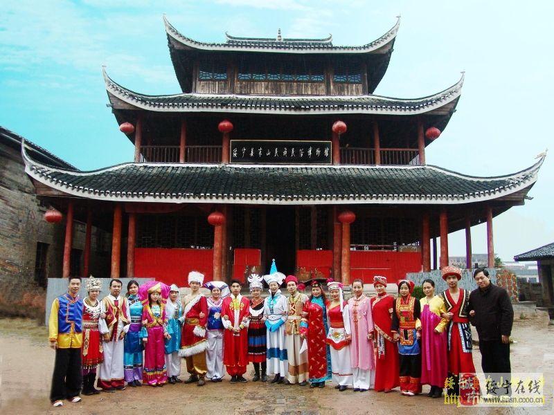 将澳门新葡京官网东山乡打造成国际财神文化名山旅游策划书