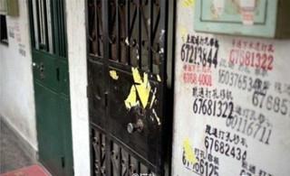 北京一对母子家中死亡两年后才被发现?太恐怖了!