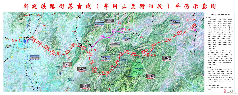 攸县地图全图高清版