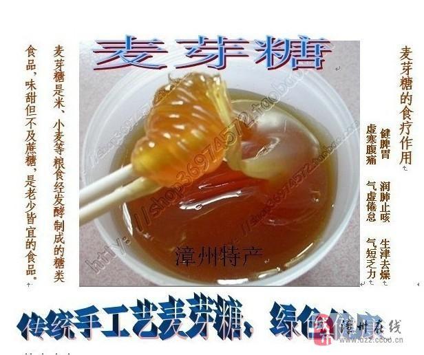 """[公告]童年甜蜜滋味将消失 ,漳州""""麦芽膏""""面临失传窘境"""