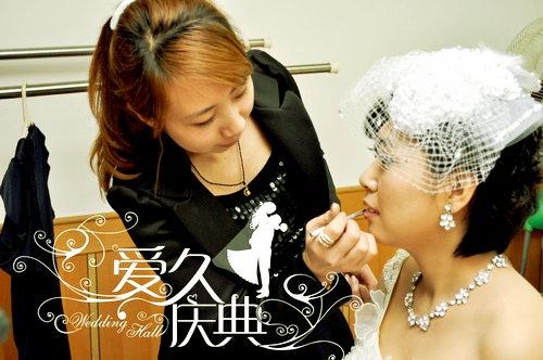 [原创]爱久庆典首席化妆免费试妆试穿婚纱
