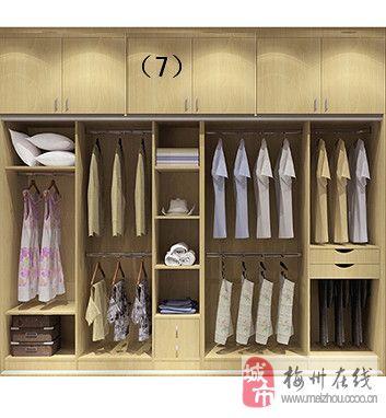 小衣柜做法步骤图解