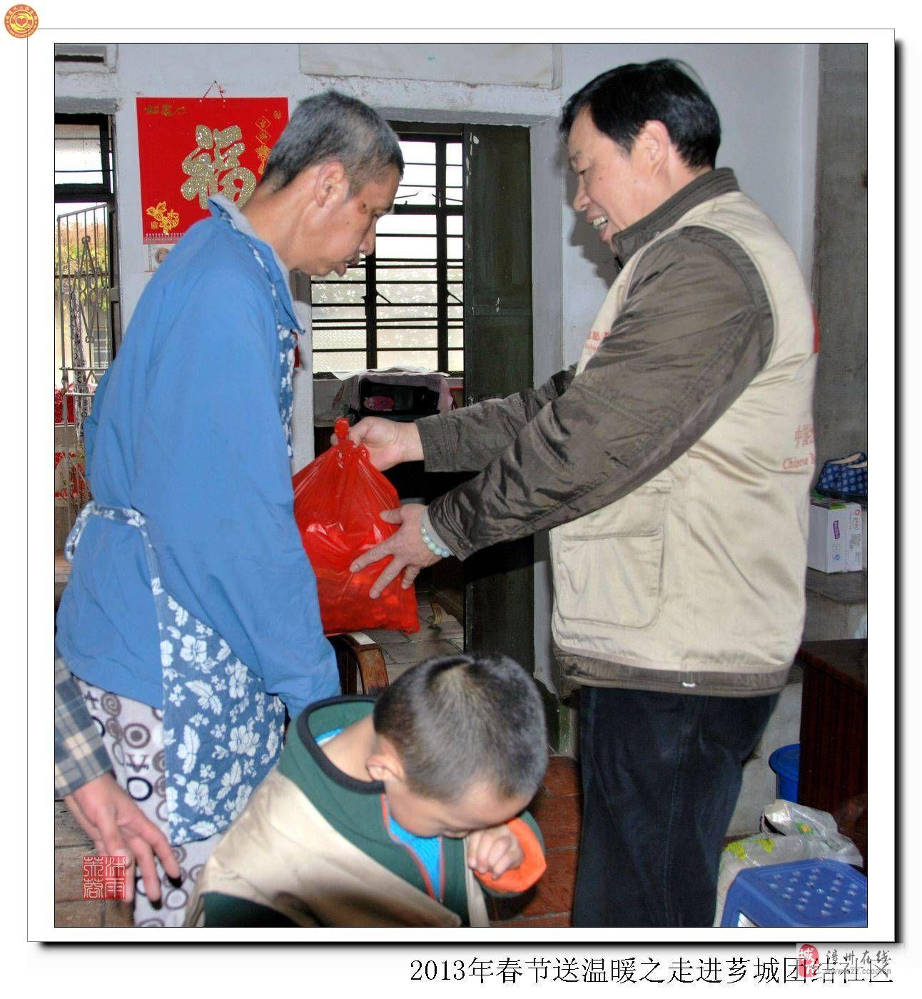 [分享]漳州义工俱乐部,春节送温暖持续送到需要帮助的人手里