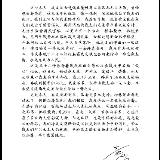捐资拯救老兵洪云 引起弥勒政府重视(转)