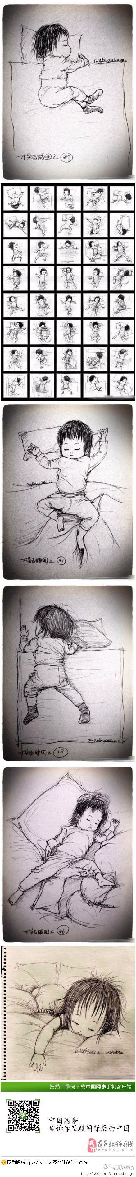 父爱如山:百睡图走红网络