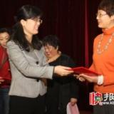 陕西民俗、妇女摄影协会新春联谊会隆重举行