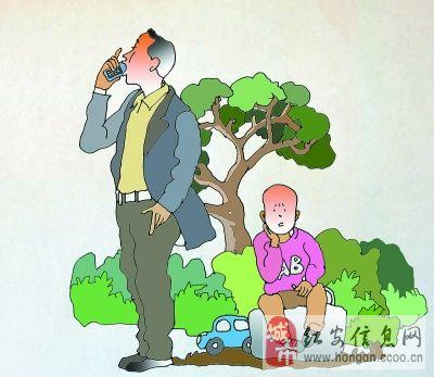 qq頭像李字閃光頭像