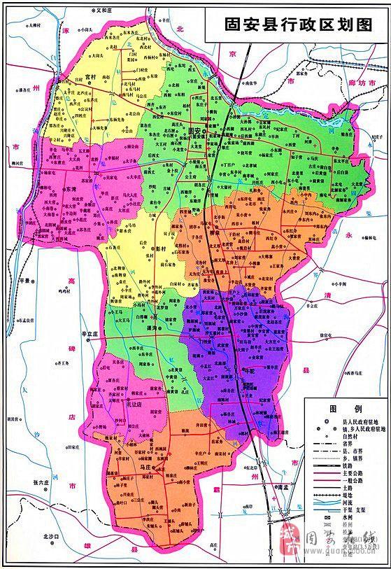固安县行政区划图 固安地图