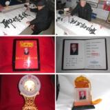 [分享]中国国家书画院名誉院长赵海泉为聊城在线题字