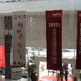 [原创]阳光新世界二期锦绣城2月2日璀璨开盘之趣味游园活动