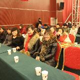 """阜城县春节联欢暨""""感动阜城人物""""颁奖晚会(组图)"""