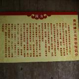 绝壁临江现寺庙 雷神宝殿聚东山――铜仁东山寺一角