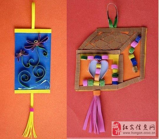 幼儿园手工瓦楞纸吊饰