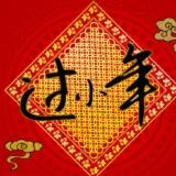 [推荐]小年习俗:糖瓜祭灶除尘扫年 让灶王爷说好话(图)