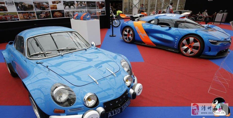 [推荐][分享]法国汽车文化节 , 各式奇特车型齐登场
