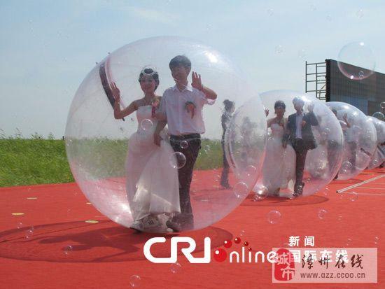 [分享][公告]首届齐齐哈尔扎龙国际婚礼文化节举行(组图)