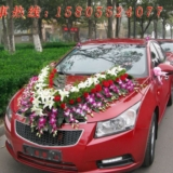 蚌埠科鲁兹婚庆车队。。。。。。。。。。。。。。红色车队。。。。。。。。